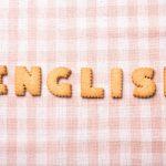 金子研は英語のウェブサイトを作らないことに決定(妥当な理由あり)