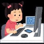 これであなたもデータサイエンティスト!?~Python入門のためのプログラミング課題と模範解答~(逐次更新)
