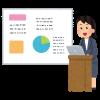成功するスライドを作るための3つのポイント~金子研における学生への最初の課題はスライドを使った自己紹介~