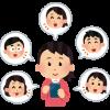 メーリングリスト(メーリス)は過去のもの!?金子研の情報共有・コミュニケーションツールSlackの8つのメリットと2つのデメリット