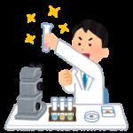 実験計画法の概要~データを上手く使って実験のコスパを上げましょう!~
