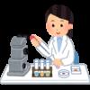 研究室の5つの意義・価値~失敗しない研究室選び~