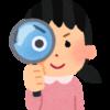 データの可視化・見える化のための手法を選ぶときの2つのポイント