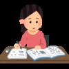 高校数学の知識から、人工知能・機械学習・データ解析へつなげる、必要最低限の教科書