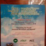 初めてのカンボジア International Congress on Pure & Applied Chemistry (ICPAC) 2018@Siem Reap