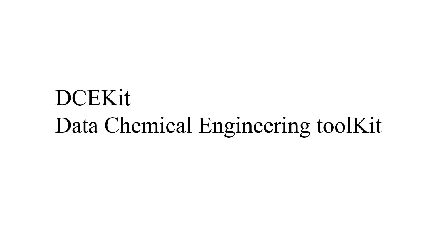 DCEKit (Data Chemical Engineering toolKit) を PyPI にリリース!