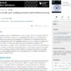 NMRにおけるスカラーカップリング定数を予測するための記述子を開発しました![金子研論文]