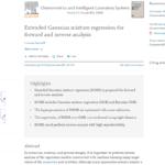 Gaussian Mixture Regression (GMR) を拡張して直接的モデル逆解析の予測精度を向上させました![金子研論文]