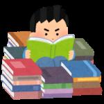 2019年に読んだビジネス書・実用書、小説、漫画をまとめます