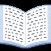 プログラミングを始めるときに入門書を使うべきか、使わないべきか