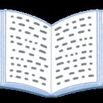 ひと足先に2019年度のシラバス公開 (分離化学工学・化学プロセスシステム工学・化学工学特論2)