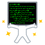 プログラミングをするときに最初に身につけるべき3つのテクニック