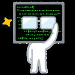 プログラミングのボトルネックは、プログラミングではないところにあり!