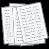 実験条件の最初の候補を選ぶとき、金子研ではどうして直交表を作らないのか?