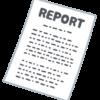 よいレポート・論文を書くための9つのルールや役立つコツ、これでレポートの点数もアップ!?