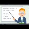 [法人向け] 機械学習・データ解析・化学構造の扱い・Pythonに関するハンズオンセミナー (体験学習) の動画