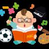 金子研における新人教育(新人研修)