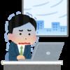RDKit をインストールできなかったり import できなかったりしたときの対処法まとめ (Anaconda ユーザー向け)
