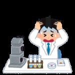 実験計画法で実験条件を決めることの意義