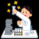 データサイエンティストと実験科学者の協働や、実験科学者がデータサイエンティストになることのメリット
