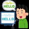 大学教員・(学生含む)研究者にオススメする、音声入力としてのGoogleドキュメントの5つの使い道