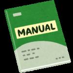 DCEKit (Data Chemical Engineering toolKit) のクラスや関数の解説 (取扱説明書)