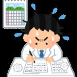 学生が論文を書くことの、学生にとっての 10 のメリット