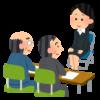 就職活動に臨むときの考え方についてのアドバイス、それを身につけるためのトレーニング法